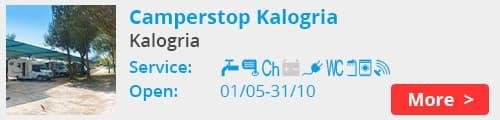 Camperstop Kalogria Greece
