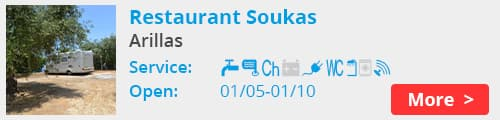 Restaurant Soukas Arillas Greece
